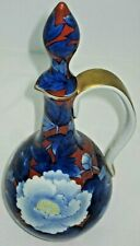 "Elegant Vintage Bright Blue Floral 10-1/2"" Tall Corked Pitcher W/Golden Handle"