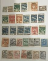 Italy Fiume 1918/1919 mint HR FVF Fiume Stamps