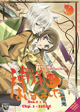 Anime DVD Kamisama Hajimemashita / Kiss Sea.1 + 2 Complete Box Set ENGLISH AUDIO