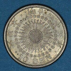1912 (Y45) Japan 10 Sen silver coin, AU/UNC Y# 29
