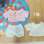 Wang Yibo Pink Street Dance Clothes Plush 20cm Doll Clothing Toy Costume Sa GG