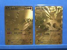 MINT Reshiram Zekrom Pokemon card EBB Gold Japanese Full Art 1st ED Holo Rare FS