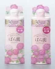 SHISEIDO ROSARIUM Hair Shampoo & Conditioner RX set Rose each 300mL