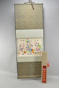 h20b55- Asiatisches Rollbild, handbemalt, mit Stempel