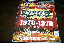 METAL HAMMER MAGAZINE 8/2006 BIG COLLECTIVE TRIBUTE IN DECADE 1970-1979 AC/DC