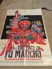ORIGINAL 1 SHEET 27 X41 VINTAGE POSTER THE FACE OF FU MAN CHU CHRISTOPHER LEE