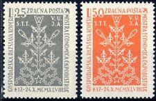 """1948 Trieste """"B"""" Posta aerea mostra Economica Capodistria  nuovo MNH**"""