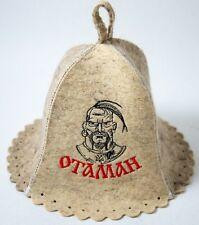 Wool FELT HAT SAUNA Ukraine Patriotic chieftain Ataman Otaman Easter Gift