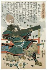 SAMURAI WARRIOR, Vintage Reproduction Rolled CANVAS ART PRINT 24x32 in.
