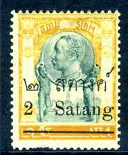 Thailand 1909 Overprint 2s/1a  Scott 128 Mint F842 ⭐⭐⭐