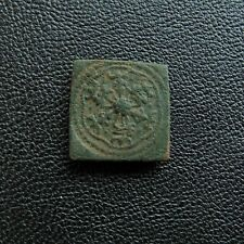 More details for rare coin weight  for james i  gold  spur ryal. uk found.