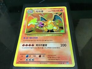 Charizard 11/100 CP6 Korean Mint