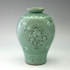 Korean Celadon Green Porcelain Ceramic Art Pottery Flower Art Pottery Asian Vase