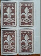 Postage stamps for the 1947 World Scout Jamboree - block of 4 new and unmounted