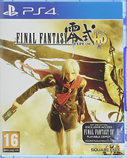 PS4-Final Fantasy Type-0 HD (Inc. FF XV (15) Demo) /PS4  (UK IMPORT)  GAME NEW