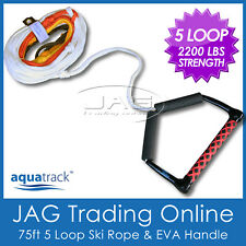 "5 LOOP WATER SKI / WAKEBOARD ROPE - Rainbow Colour with 12"" EVA Handle & Floats"