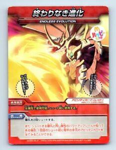 Drako Endless Evolution 002 Holofoil McDonald's Promo Japanese Bakugan Card