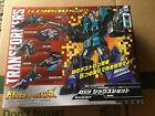 Transformers LG-50 Sixshot Takara 🇺🇸