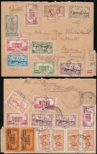 MARTINIQUE to FRENCH GUIANA 1945 REGISTERED + CENSORED 21 stamps FRANKING