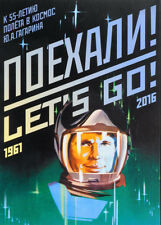 Lets Go! 22 Postcards with Russian Gagarin Posters_Поехали! набор из 22 открыток