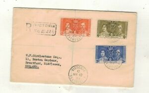 SEYCHELLES 1937, REGISTERED FDC. TO ENGLAND