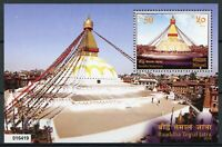 Nepal Temples Stamps 2019 MNH Temal Jatra Bauddha Buddhism Architecture 1v M/S