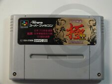 NINTENDO FAMICOM SNES JUEGO KIWAME II Japón, USADO PERO BUENO