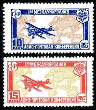 Russia, Scott# C10 - C11, Michel# 326 - 327, MNHOG