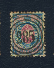 Poland first stamp, 1860 Fi:# Frampol 285 used
