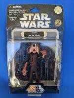 Disney Star Wars Star Tours Figure Goofy as Jar Jar Blinks. MISP