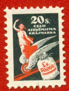 LATVIA LETTLAND 20 san. REVENUE STAMP 2344