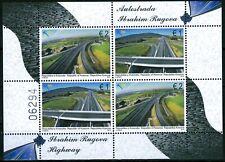 """Kosovo MiNr. Bl. 28 ** Autobahn """"Ibrahim Rugova"""""""