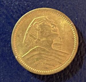 Egypt 1956 1 Millieme KM#-576 Fantastic Design