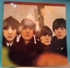 LP The Beatles ‎– Beatles For Sale  Vinyl  EXC+ Cover VG++ Mobile Fid MFSL 1-104