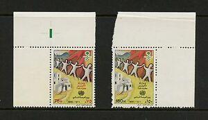 K171  Saudi Arabia 1991    World Health Day  2v.    MNH