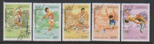 Laos - 1995, Olympic Games, Atlanta set - CTO - SG 1441/5
