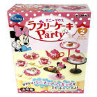 Rare 2012 Re-Ment Disney Minnie Mouse Lovely Cake Party Each Sell Separately