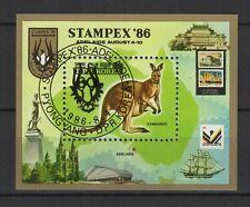 1986 Corée feuillet 1 timbre oblitéré kangourou /B5co3