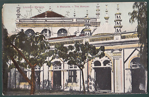MOZAMBIQUE THE MOSQUE LOURENÇO MARQUES ISLAM NICE STAMP 1919 OLD POSTCARD