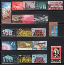 Egypt 1958-1990 Selection Of MNH or Used Airmails