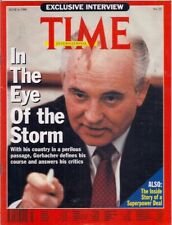 TIME-june 4,1990-IN THE EYE OF THE STORM.