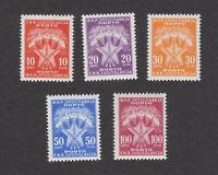Yugoslavia Sc# J75-J79 MNH OG set Postage Due 1962 j75-79