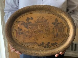 Large Chinese Qing Dynasty Lacquer Plate 清代大漆盘