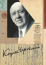 Kornej Chukovskij. Sobranie sochinenij Tom 15.by Chukovskij, Kornej New.#
