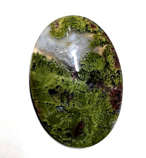 31.2ct Natural Fine Moss Agate Oval Cabochon Landscape Agate Untreated Unheated