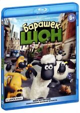*NEW* Shaun the Sheep Movie (Blu-ray, 2015) Russian only