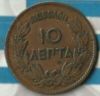 1870 Greece 10 Lepta- Beauty Copper Coin- RARE-  MINTAGE: ???