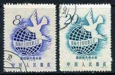 Red China 1958 PRC C49 Dove and Globe Set Scott #349-350 VFU S349u