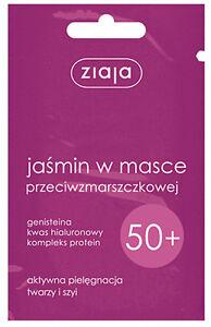 Ziaja 01212 anti-wrinkle mask jasmine 50+ 20 pcs