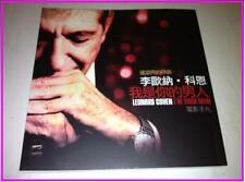 Leonard Cohen 2006 I'm Your Man Hallelujah by Rua Taiwan Promo CD + 70-P Booklet